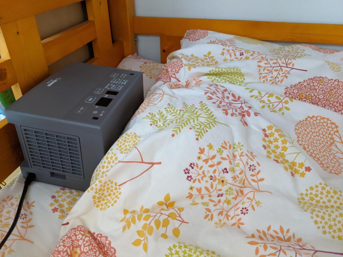 布団乾燥機(設置2)